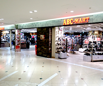 ABC-MART(Main BuildingB2F)